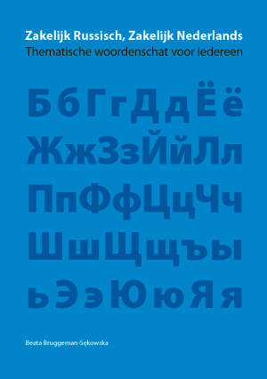 omslag Zakelijk Russisch